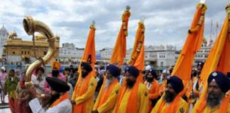 Facts About Sikhism