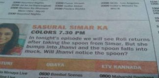 Indian Daily Soaps Funny (9)