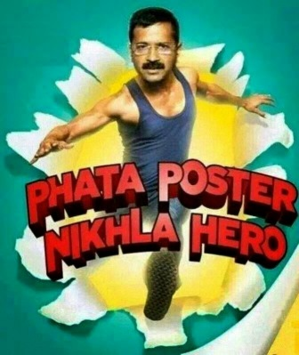 Politicians act Funny Posters -4