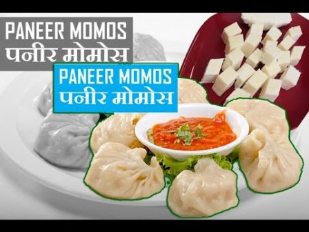 Types of Momos -7