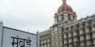 Mumbaikars