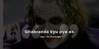Famous Hollywood Dialogues Punjabi