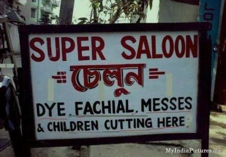 Signboards-12