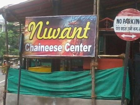Signboards-3