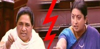 Mayawati Funny- 4