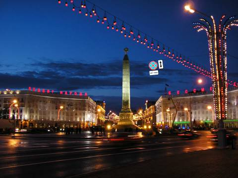 Rupee Will Make You Feel Rich Belarus