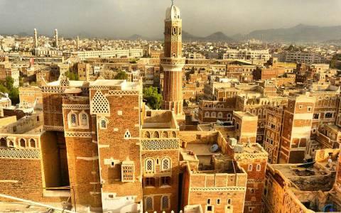 Countries-Yemen