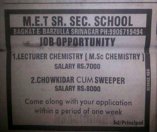 Funny Indian Ads - 1