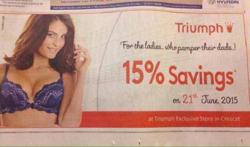 Funny Indian Ads - 11