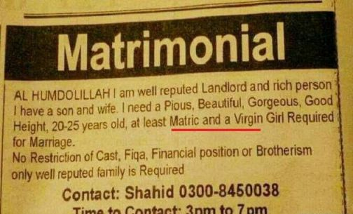 Funny Indian Ads - 12