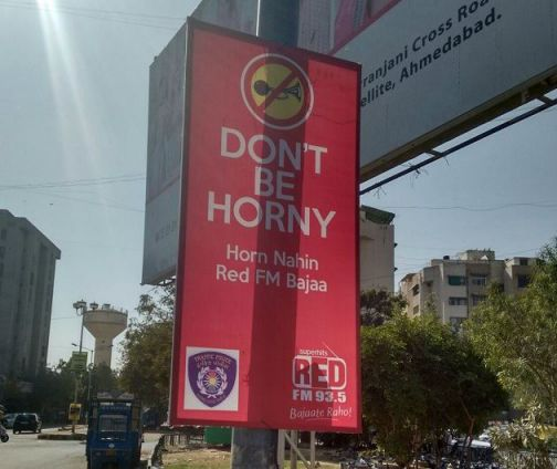 Funny Indian Ads - 13