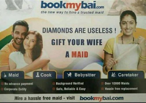 Funny Indian Ads - 3