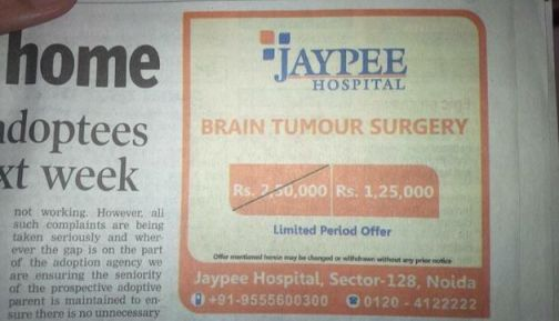 Funny Indian Ads - 4