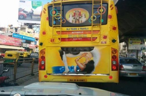 Funny Indian Ads - 8