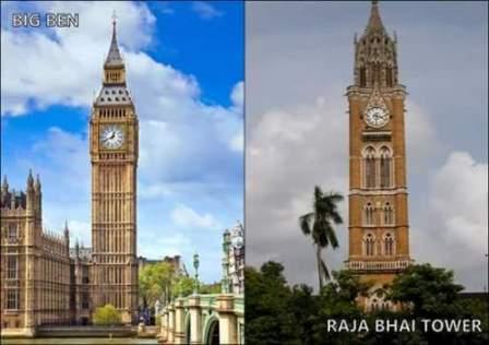 Raja-Bhai-Tower-1
