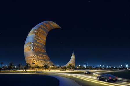 Crescent Moon Tower - 2