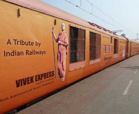Facts About Indian Railways 0