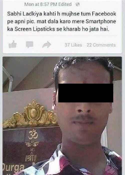 Funny-Facebook-Status-10