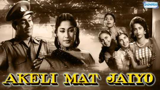 Bizarre Bollywood Movie Titles - 1
