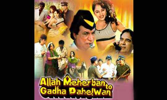 Bizarre Bollywood Movie Titles - 2