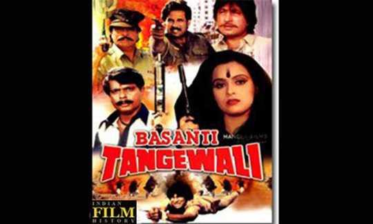 Bizarre Bollywood Movie Titles - 3