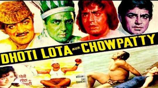 Bizarre Bollywood Movie Titles - 5