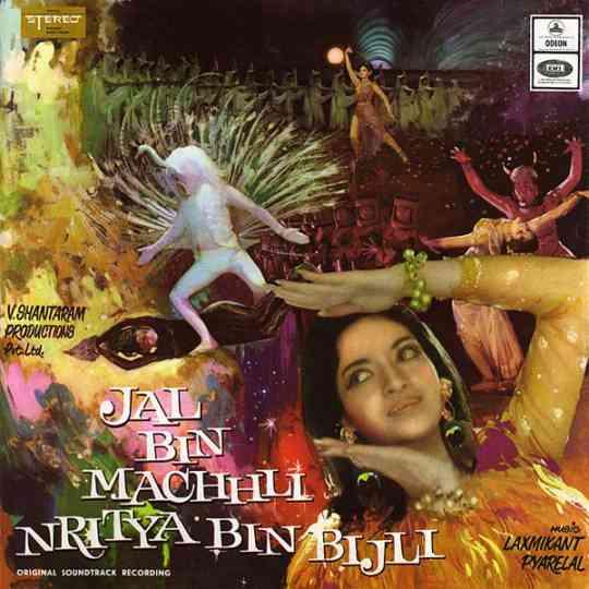 Bizarre Bollywood Movie Titles - 6