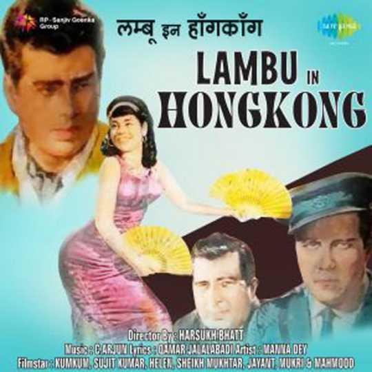 Bizarre Bollywood Movie Titles - 4