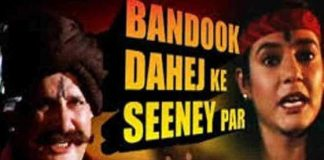 Bizarre Bollywood Movie Titles