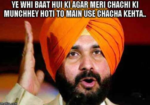 Sidhu's Most Amusing Commentary Lines - 1