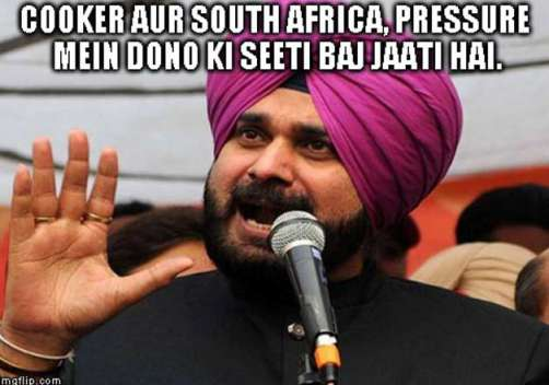 Sidhu's Most Amusing Commentary Lines - 22