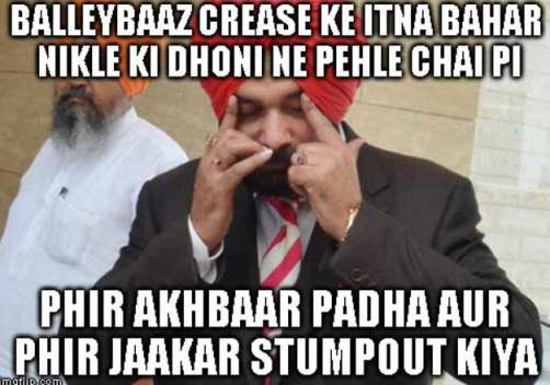 Sidhu's Most Amusing Commentary Lines - 2