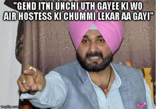 Sidhu's Most Amusing Commentary Lines - 3