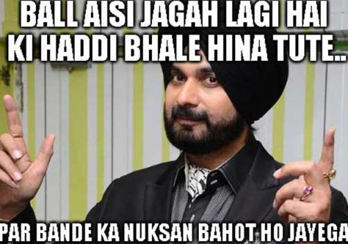 Sidhu's Most Amusing Commentary Lines - 5