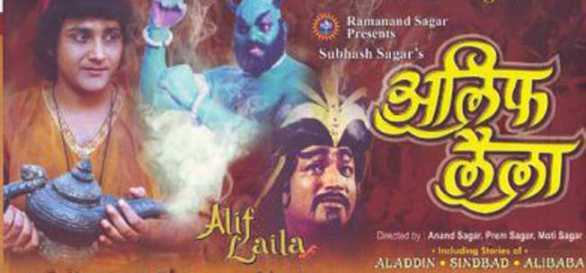 90s TV Shows Alif Laila
