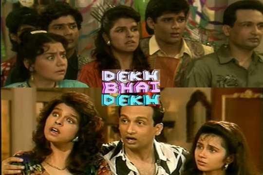 90s TV Shows Dekh Bhai Dekh
