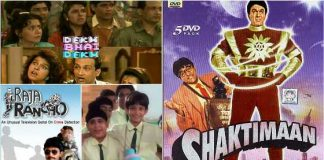 90s TV Shows India