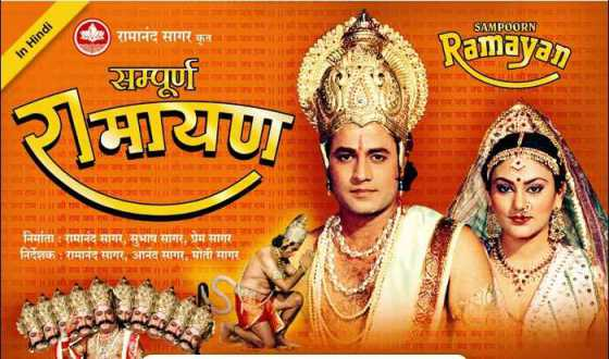 90s-TV-Shows-ramayan
