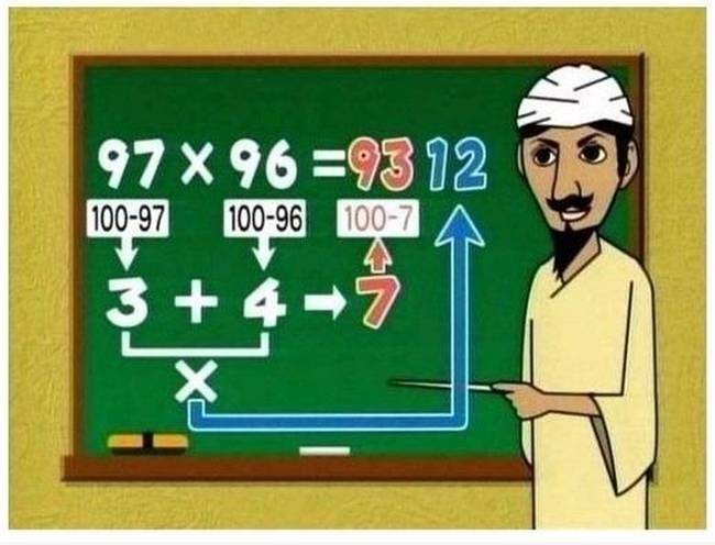 Math-Hacks-8