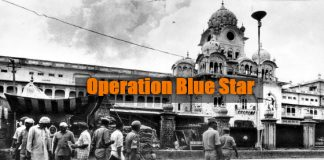 1984 Operation Blue Star
