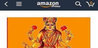 Boycott Amazon 0