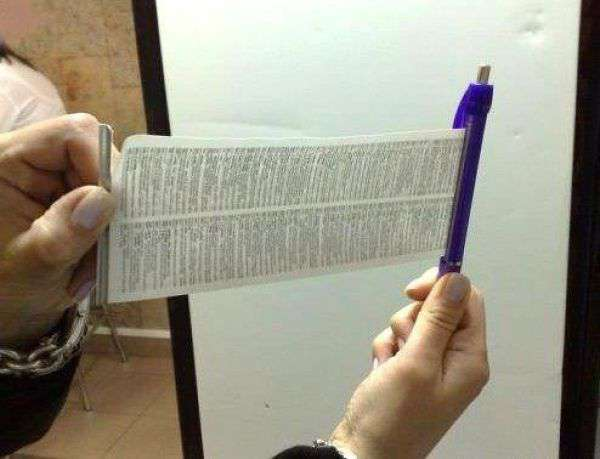 How-To-Cheat-In-Exam-6