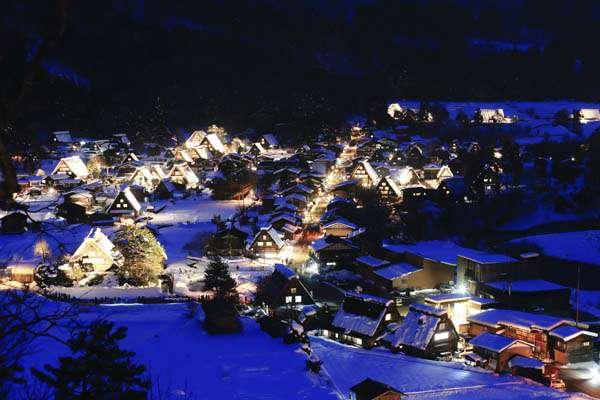 Amazing Most Beautiful Places In The World Shirakawa Japan