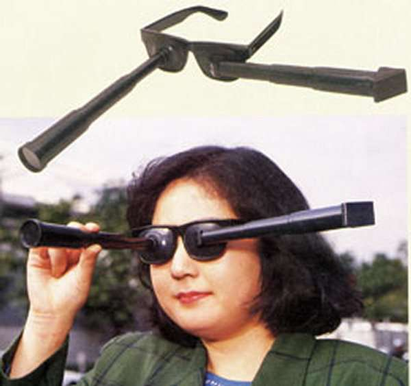 Funny Crazy Weird Japanese Inventions Eye Explorer