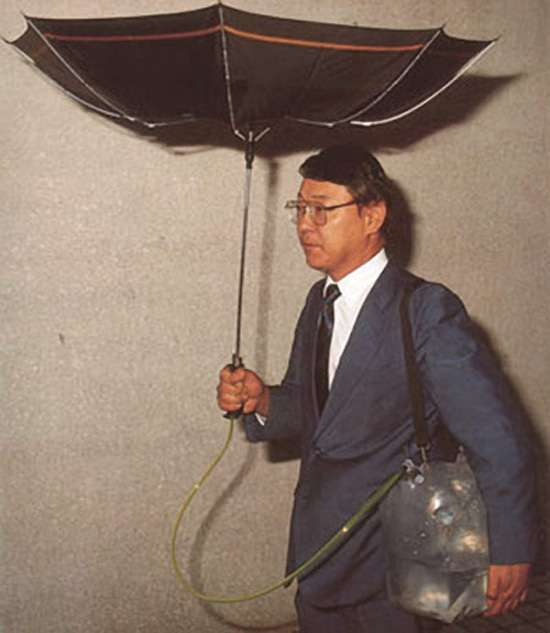 Funny Crazy Weird Japanese Inventions Inverted Umbrella