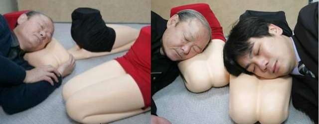 Funny Crazy Weird Japanese Inventions Men Pillow