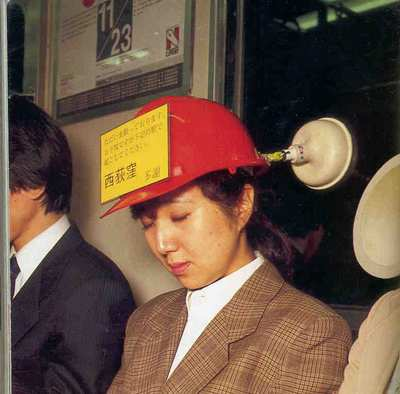 Funny Crazy Weird Japanese Inventions Travel Helmet