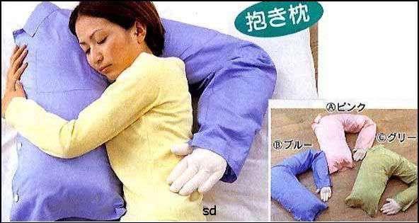 Funny Crazy Weird Japanese Inventions Women Pillow