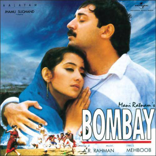 best-south-indian-movies-bombay