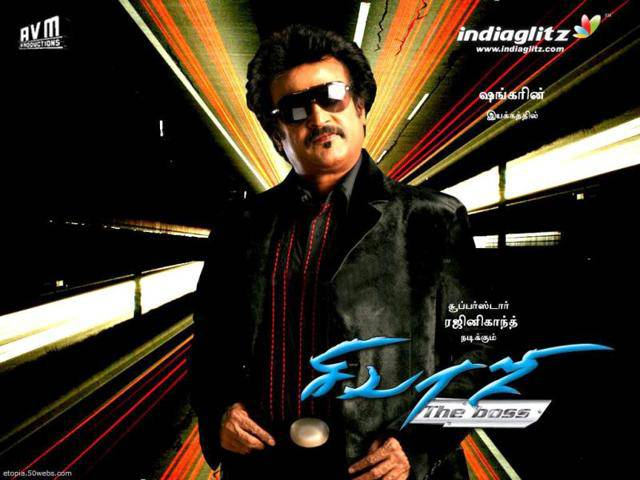 best-south-indian-movies-sivaji
